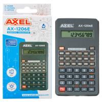 AXEL_209387.jpg