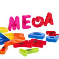 MEGA_CREATIVE_462721_6.jpg